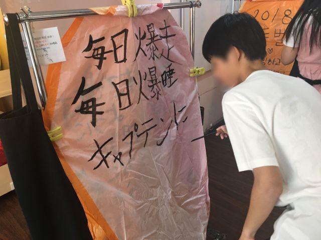 台北2日目その2(天燈あげ、台北101、蒸餃、熱炒)