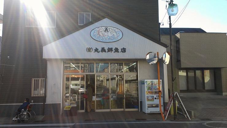 伊勢志摩エバーグレイズ、晩秋キャンプ(11/23-24)