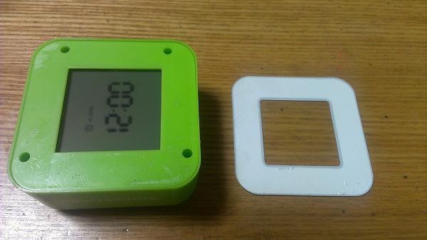 IKEAの置き時計(グルグル回して温度計になるもの)の修理~