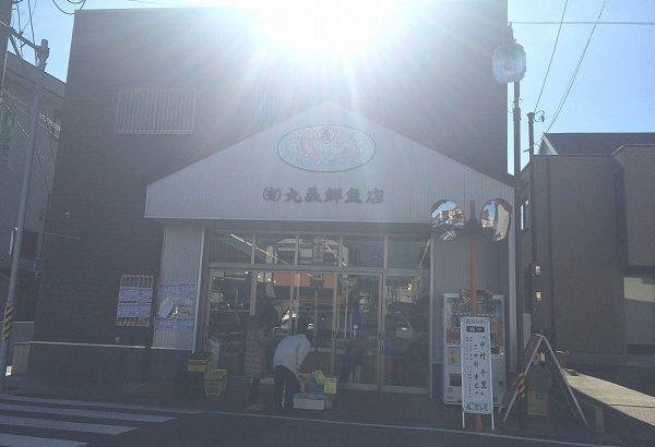 牡蠣キャンプ@伊勢志摩エバーグレイズ(1/24-25)
