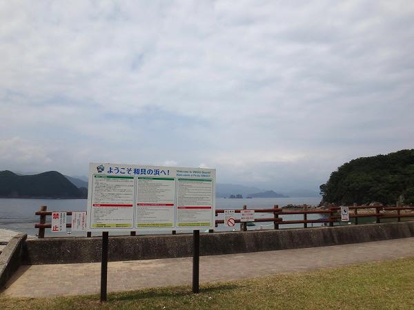 またまた川キャンプ@キャンプinn海山(その4)